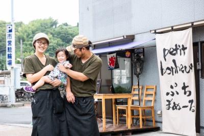 米谷克己さん(33歳) 風花さん(31歳) 柚葉ちゃん(2歳)