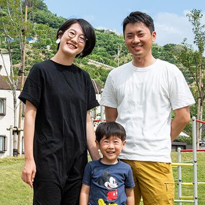 落合 司さん(32歳) 雅子さん(31歳) 奏介くん(3歳)